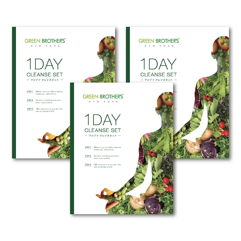 【3個セット】1DAY CLEANSE SET