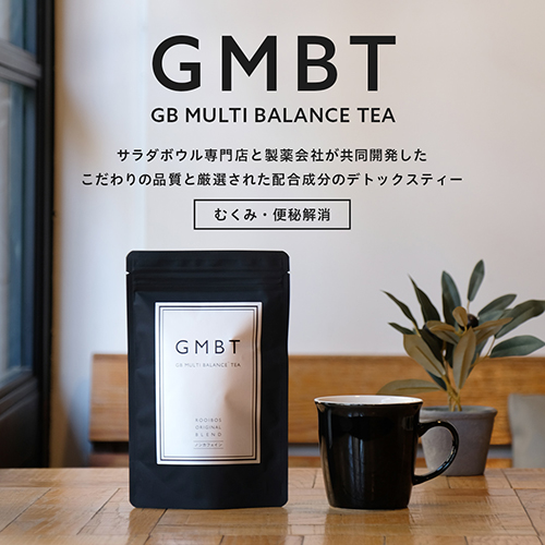 GB MULTI BALANCE TEA